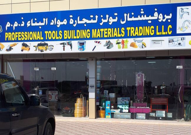 3axismachine shop in Um Al Quwain
